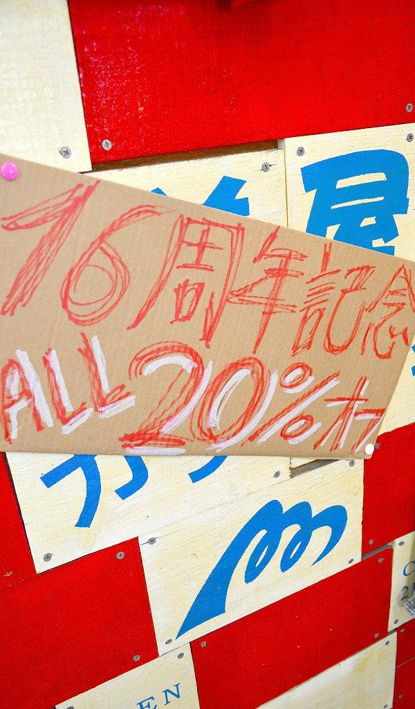 16周年記念セール画像20%オフ@古着屋カチカチ