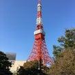 東京タワー♪(๑ᴖ◡…