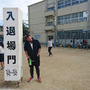 おいでやす、京都 b…