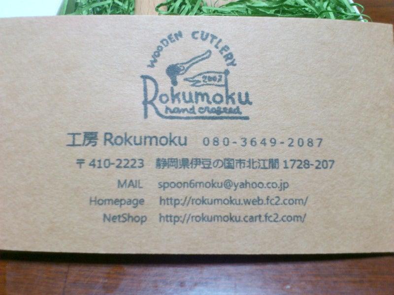 Rokumoku1