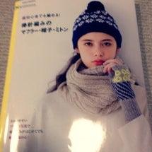 縄編み ニット帽