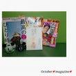 色々な雑誌に載ってま…