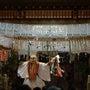 九州を代表する神楽(…