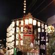 ☆亀岡祭・臨時休業☆