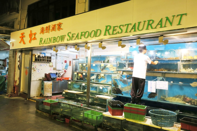 RainbowRestaurant8