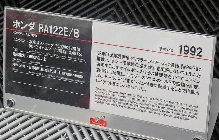 RA122E/B