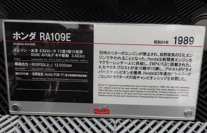 RA109E