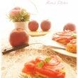 りんご、柿、いちじく…
