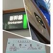 【旅行】北陸新幹線に…