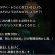 【FateGO】ポン…