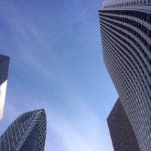 東京の空の下で