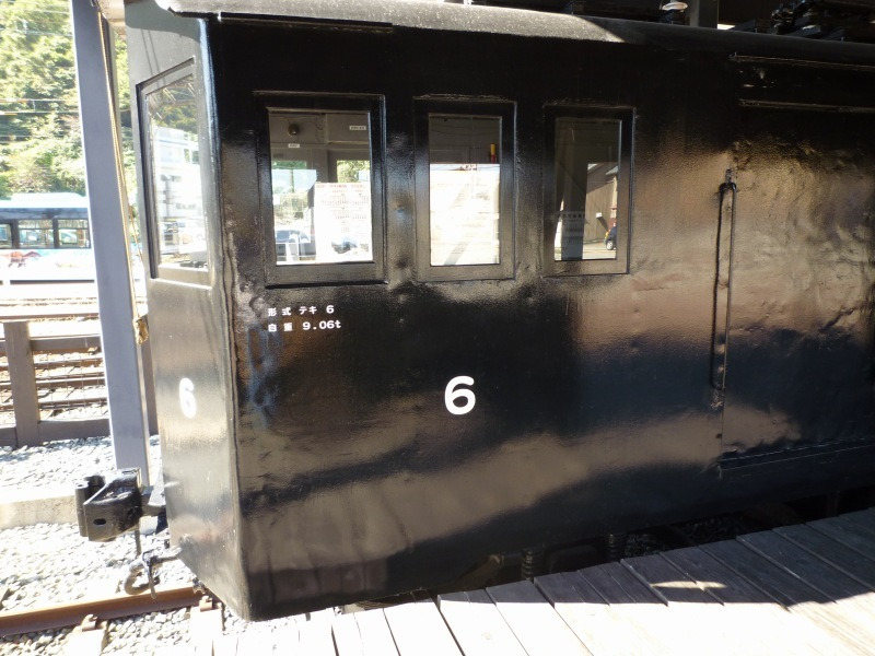 P1300800.JPG