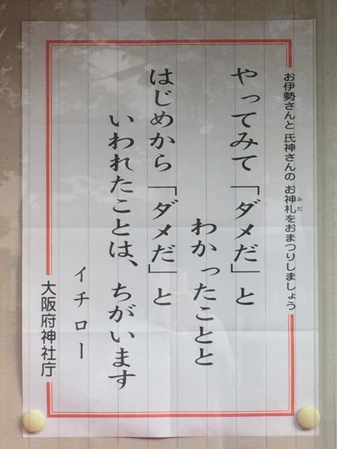 {CFCF18DA-70A0-457D-90F3-F62C5A43F33C}