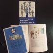 主人の本が韓国で発売…