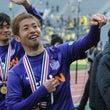 森崎浩司選手。引退。