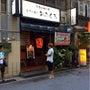 沖縄 居酒屋