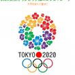 東京オリンピック風ロ…
