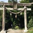 パワスポ巡り 熊本 …
