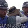 高江ヘリパッドのパヨ…