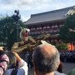 浅草寺「金龍の舞」見…