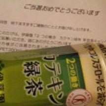 当選品&22円サプリ…