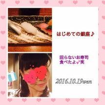 10/19お礼メール…