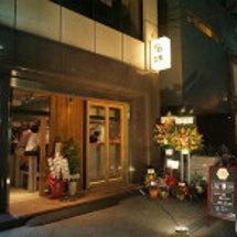 麦酒酒場「幸民(KO…