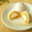 かぼちゃ餡のクリーム…