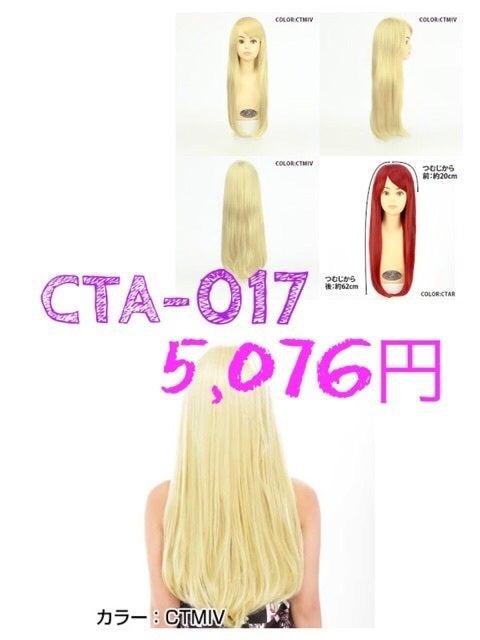 {8173783B-66D9-4A4C-9F93-7A766AA4CB42}