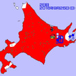 北海道2泊3日の旅:…