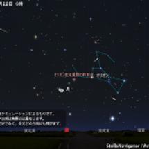 オリオン座流星群~~…