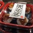名古屋の美味しい名物…