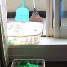 ベランダ・網戸・窓掃…