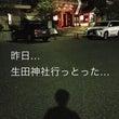 昨日の生田神社