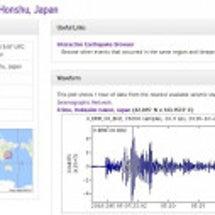 鳥取震度6、島根原発…