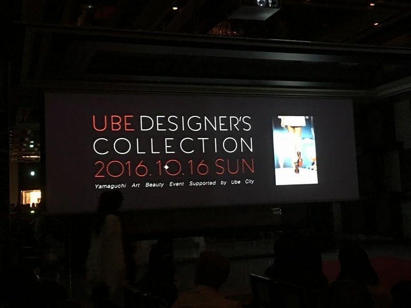 宇部デザイナーズコレクション2016