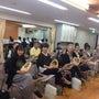 栄中日文化センターの…