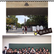 関西大学!!尾形春水