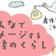 11/26(土)妊婦…