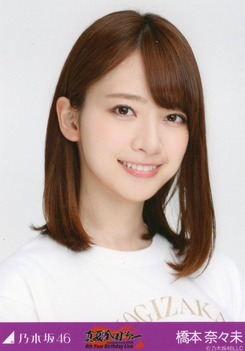 仙台店:乃木坂46 卒業発表で話題『ななみん』(橋本奈々未 ...