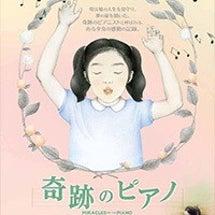 〈韓国映画セレクショ…