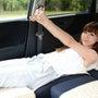 車中泊での快適な睡眠…