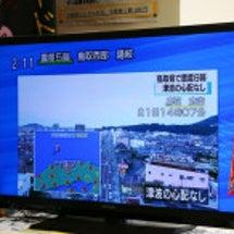 鳥取県で震度6弱、境…