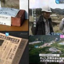 鳥取地震:一時外部電…