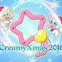CreamyXmas…