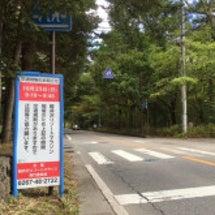 軽井沢リゾートマラソ…