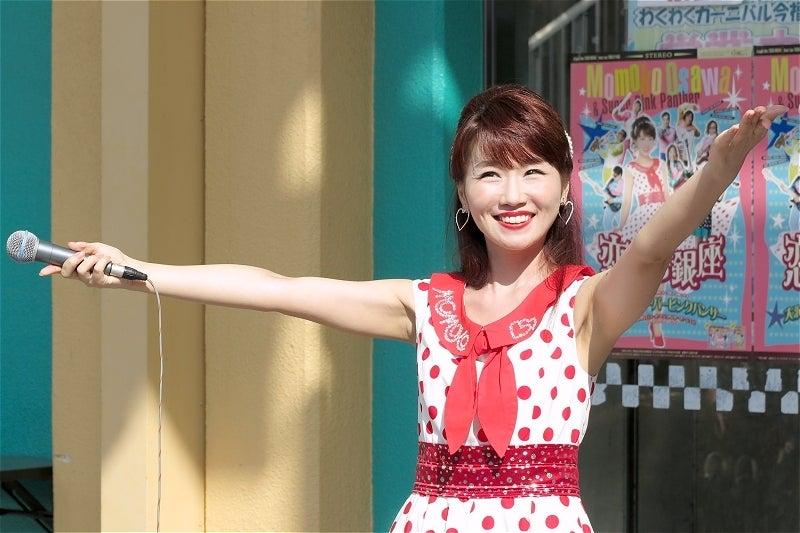 13 大沢桃子さん