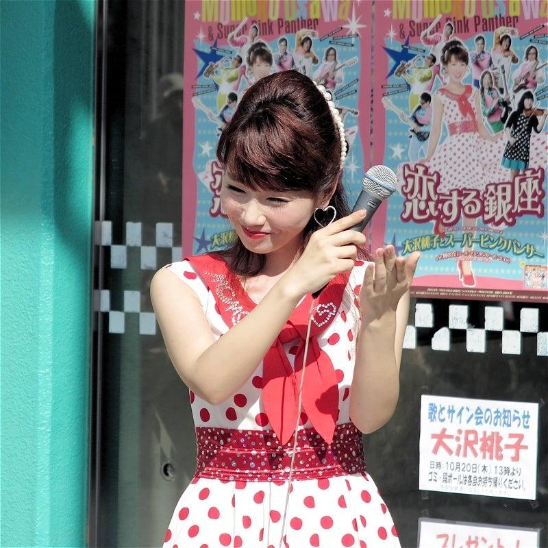 19 大沢桃子さん