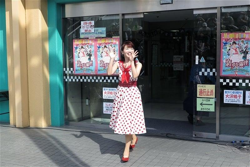 4 大沢桃子さん