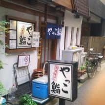 ありゃりゃ、名古屋寿…